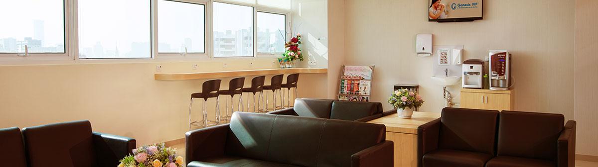 genesis ivf waiting area